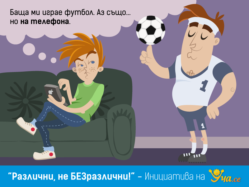 01-football