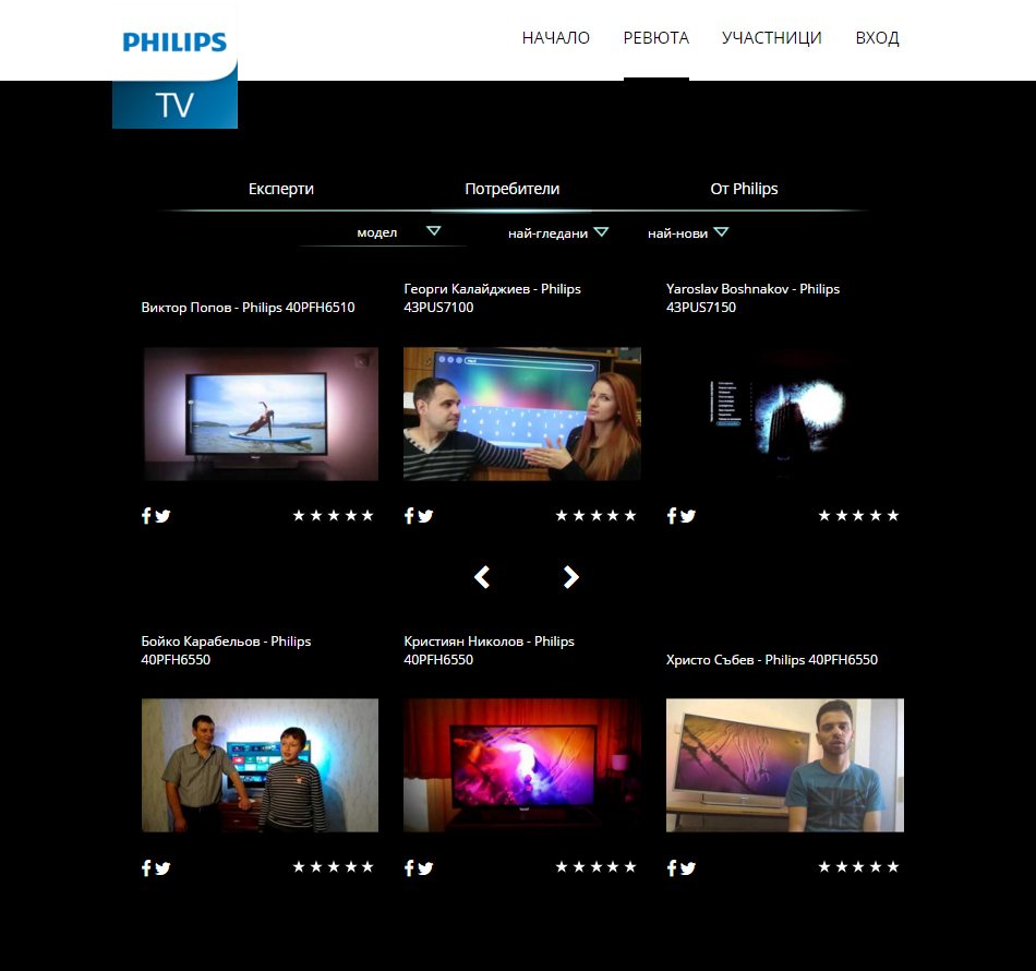 Testphilips.tv_3