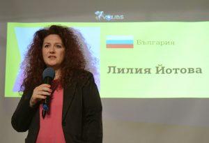 Българският представител в журито - Лилия Йотова