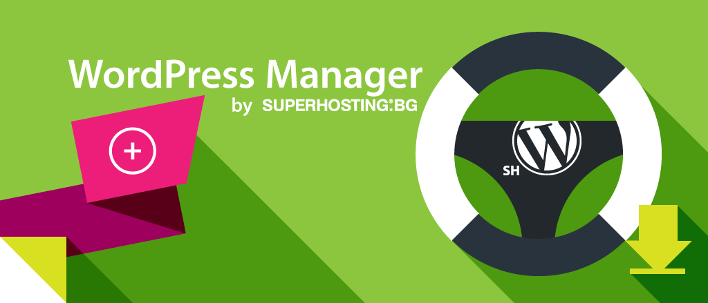 SuperHosting WP Manager